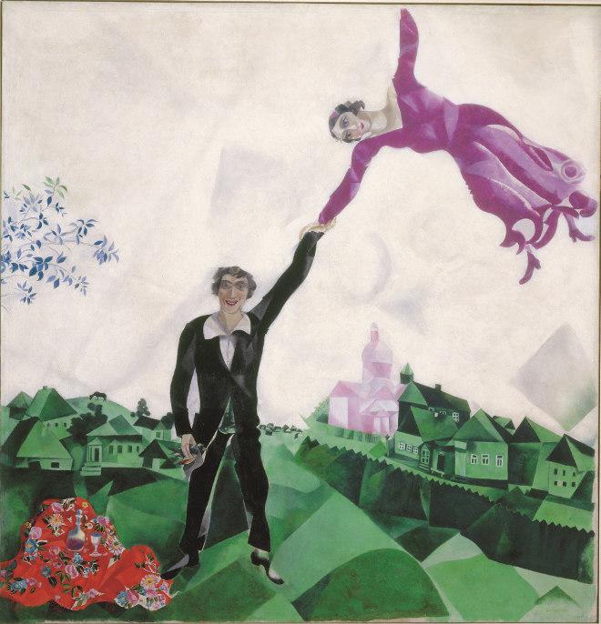 La passeggiata by Marc Chagall