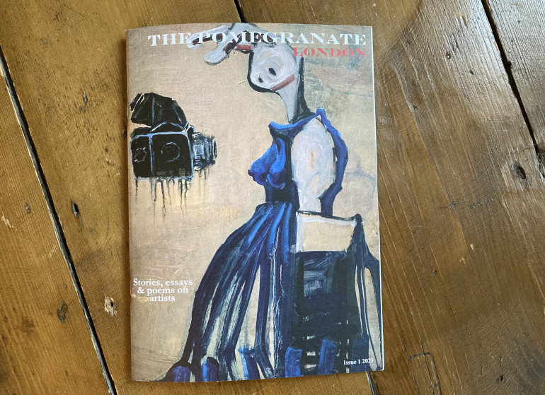 The Pomegranate cover